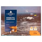 Креветки северные Nord Piligrim варено-мороженые 2.5 кг