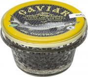 Икра осетровая Caviar зернистая 56.8г