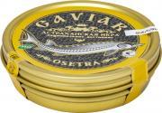 Икра осетровая Caviar зернистая 125г