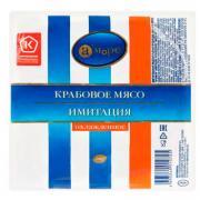 Крабовое мясо Аморе 200 гр