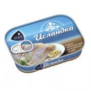 Исландка cельдь кусочки филе в пряно-горчичном соусе Русское Море 115 гр