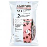 Хлеб ZbreadD цельнозерновой белково-полбяной №5 с клюквой 290 гр