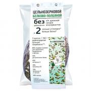 Хлеб ZbreadD цельнозерновой белково-полбяной №4 многозерновой 290 гр