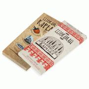 Шоколад молочный Карелия (плитка)