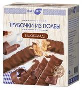 Трубочки из полбы Вастэко в шоколаде 150 г