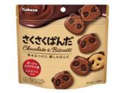 Бисквитное печенье с шоколадом Мишки Панда, Kabaya 47 гр