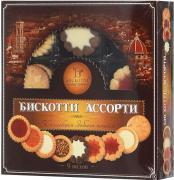 Бискотти Ассорти печенье сдобное, 345 г (9 видов)