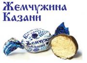 """Халяль конфеты """"Жемчужина казани"""" 1кг."""