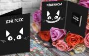 """Открытка mini """"Улыбнись"""" с шоколадкой"""