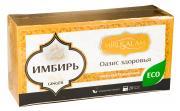 Фиточай Имбирный - Оазис Здоровья - Mirusalam, 20 пак
