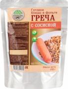 """Готовое блюдо """"Каша гречневая с сосиской"""" 250 г"""
