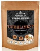 Продукты XXII века Топинамбур, порошок молотый, фракция до 1,5 мм, 200 гр, Продукты XXII века