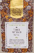 Семена чёрного тмина/Калонджи (Nigella Sativa) (30 г.)