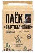 Комплексный набор питания Паек Партизанский ИРП Армия России (суточный)