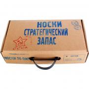 Носки в коробке «Стратегический запас» 20 пар 591073