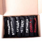 Набор мужских носков по дням «Неделька» (41-45 размер)