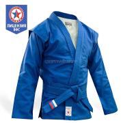 Куртка для самбо КрепышЯ - синяя