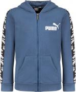 Толстовка для мальчиков Puma Amplified, размер 152