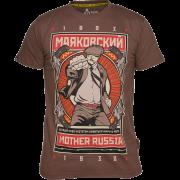 Футболка Mother Russia Маяковский