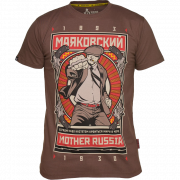 Футболка Mother Russia Маяковский (XS)