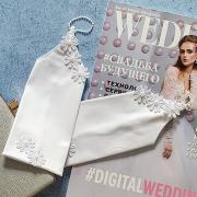 """Свадебные перчатки для невесты """"Тайна цветов"""" (белый)"""