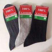 Носки белорусские черные