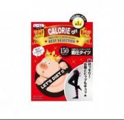 Колготки для похудения Calorie OFF (размер L~LL, 150 DEN, черные), TRAIN 1 шт
