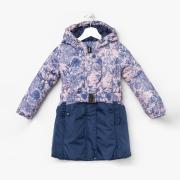 """Пальто """"Торри"""", рост 122 см, цвет синий/ розовый"""