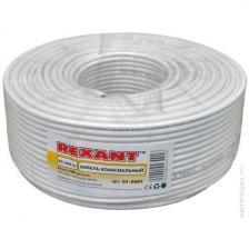 Кабель видео REXANT Кабель RG-58 A/U, (64%), 50 Ом, 100м., белый (01-2001)