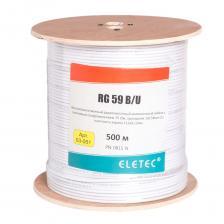 Кабель видео ELETEC Кабель коаксиальный RG-59 B/U MIL17экран 112%, белый, 500 м (03-051) – фото 1