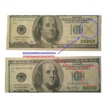 Детектор банкнот ручка-карандаш для определения подлинности купюр 3 штуки – фото 3