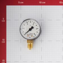 Манометр Braukmann 1/4 НР(ш) радиальный 10 бар d63 мм для редуктора D04 и фильтра HS10S – фото 1