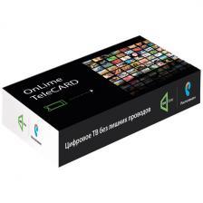 Комплект цифрового ТВ OnLime TeleCard (только для Москвы)