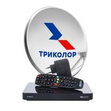 Комплект спутникового ТВ Триколор UHD GSB622L