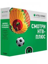Комплект спутникового телевидения НТВ+ Полный комплект Модуль с антенной Запад