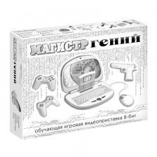 Игровая приставка Обучающий Гений + картридж 78in1 + световой пистолет Денди MG-6-1 White