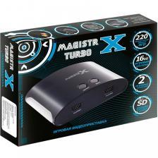 Игровая приставка Magistr X MX-220 (220 игр)