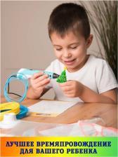 BeSTreaM 3D ручка и 16 рулонов PLA пластика по 10м для 3д ручек в комплекте, 50 трафаретов и защитный экран для рисования, набор для детей, розовый – фото 4