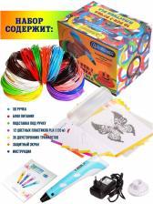 BeSTreaM 3D ручка и 16 рулонов PLA пластика по 10м для 3д ручек в комплекте, 50 трафаретов и защитный экран для рисования, набор для детей, розовый – фото 1