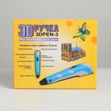 3D ручка с дисплеем, набор PLA пластика, цвет фиолетовый – фото 2