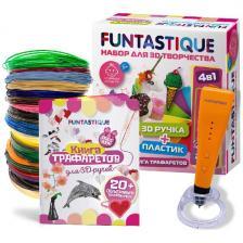 Набор для 3D рисования Funtastique 3D-ручка CLEO (Оранжевый) с подставкой PLA-пластик 20 цветов Книжка с трафаретами для девочек 4-1-F
