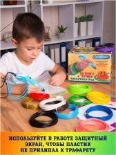 BeSTreaM 3D ручка и 16 рулонов PLA пластика по 10м для 3д ручек в комплекте, 50 трафаретов и защитный экран для рисования, набор для детей, розовый – фото 3