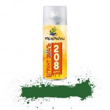 """MY6002 Аэрозольная грунт-эмаль по ржавчине 3в1 """"208 Арт"""" RAL 6002 цвет Зеленый лист, универсальная, 520 мл """"VseAerozoli"""""""