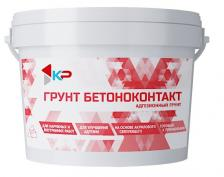 Грунтовка КР Адгезионная Адгезионная, Бетонконтакт 2,8 кг