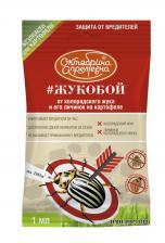 #Жукобой от колорадского жука, Имидор ВРК, Октябрина Апрелевна