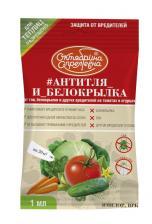 #Антитля_и_ белокрылка томаты и огурцы, Имидор ВРК, Октябрина Апрелевна