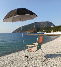 Зонт на кресло шезлонг