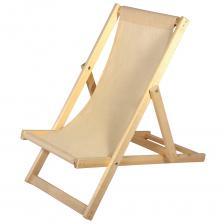 Кресло-шезлонг Банные Штучки 32320 бежевый