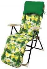 Шезлонг Nika HHK5/L зеленый/желтый