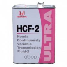 HONDA 0826099964 Масло трансмиссионное Honda HCF-2,для вариаторов, 4л,